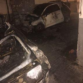بالصور والاسماء: الاعتداء على ممتلكات سعوديتين في بيروت