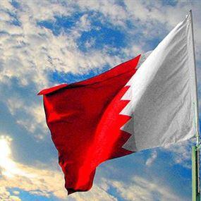البحرين تطلب من رعاياها مغادرة لبنان فورا!