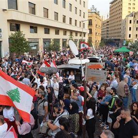 دعوات إلى الإضراب العام الإثنين وإقفال الطرقات
