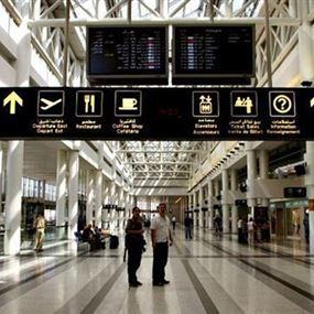 توقيف فنان في مطار بيروت لدى وصوله من الإمارات