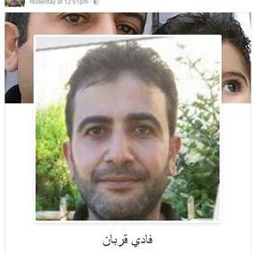 سوري يهدد الرئيس ميشال عون بالقتل!