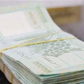 سرقة مبلغ 8 مليون ليرة من سوبرماركت