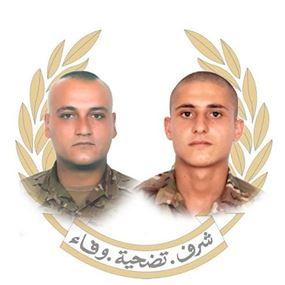 اعتداءُ عرمان... الجيش ينعي الشهيدين النشار وصقر