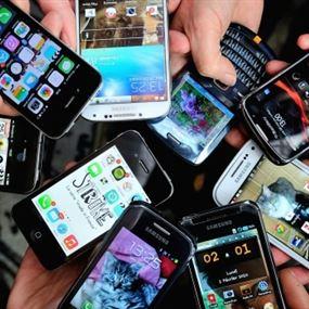 قبل بيع الهاتف.. 4 خطوات لحماية أسرارك التي تظن أنك تخلَّصت منها