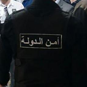 بالتفاصيل..جهاز أمن الدولة يكمن لعصابة في الحازمية