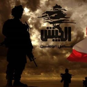 شهيد جديد للجيش اللبناني في معركة فجر الجرود