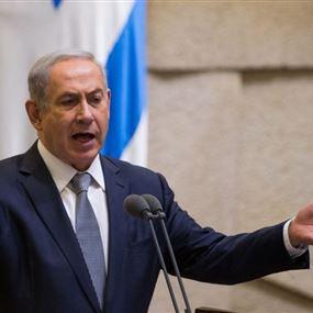 نتانياهو يقطع خطابه ويختبئ في ملجأ بسبب صاروخ