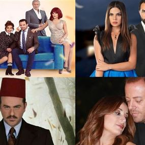 وضع كارثي للمسلسلات اللبنانية: استنساخ مشوّه.. وأكثر!