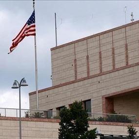 سقوط صاروخي كاتيوشا في محيط السفارة الأميركية وسط بغداد