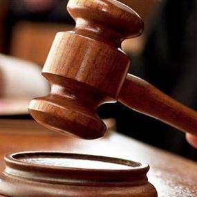 تجمع المساعدين القضائيين: سنعتكف عن العمل بدءاً من الإثنين