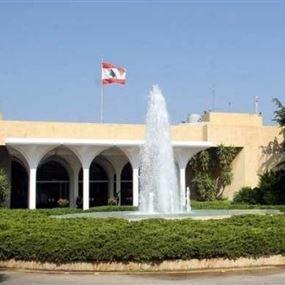 أجواء قصر بعبدا: تقدّم في تذليل العقد أمام التكليف والتأليف