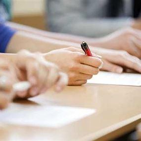 بالتفاصيل.. برنامج توزيع المواد على أيام الإمتحانات الرسمية