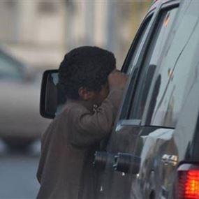 يوزّع الأطفال للعمل والتسوّل.. توقيف الوالد والبحث عن ام محمد وأم عمر
