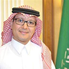 المبادرة السعودية والفشل في محاولات إستهدافها