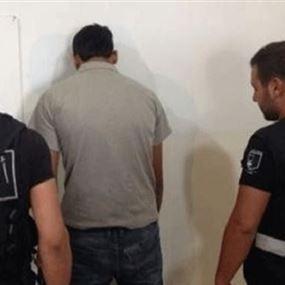 أمن الدولة أوقفت ثلاثة داعشيين في بيروت وكسروان والبترون