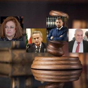 هل يتمّ استدعاء رياض سلامة أمام قاضي التحقيق الأوّل في جبل لبنان؟
