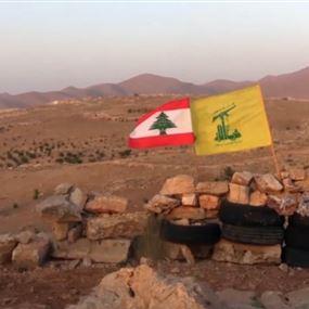 بالفيديو: رفع راية حزب الله والعلم اللبناني على أكبر معاقل النصرة سابقاً!