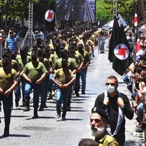 القومي: لحل حزب القوات اللبنانية