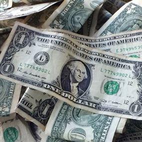 الحد الأدنى للأجور يعادل 9 دولارات يومياً!