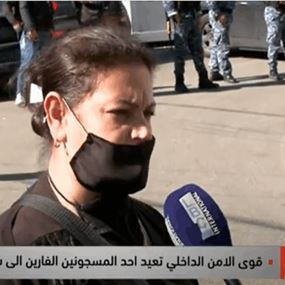 أم تسلّم ابنها الفار من سجن بعبدا إلى القوى الأمنية
