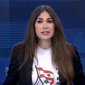 ديما صادق: باسيل غادر وكل عائلته الرابية ليمكثوا في قصر بعبدا