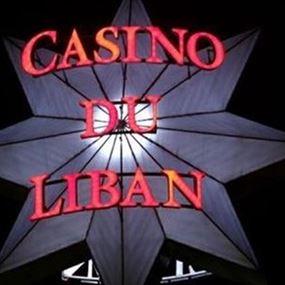 كازينو لبنان يعلّق على بيان السفارات