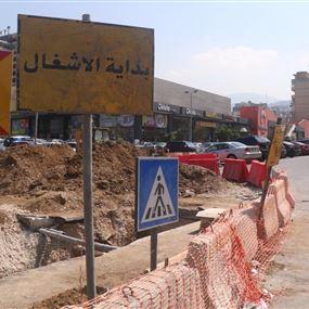 أهالي جل الديب وانطلياس: للكشف على أضرار بناء الجسرين