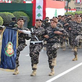 أمن الدولة تعلن عن حاجتها لتطويع عناصر برتبة مأمور متمرن