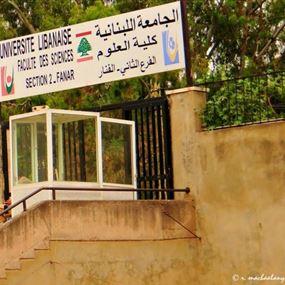 75 ألف طالب لن يلتحقوا بالجامعة اللبنانية بعد عطلة الفصح!