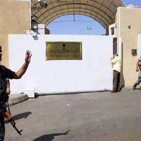 تحذير من السفارة السعودية في لبنان