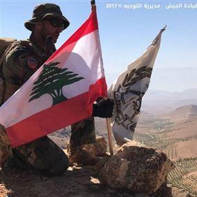 بالصور.. الجيش يرفع العلم فوق قمم الجرود
