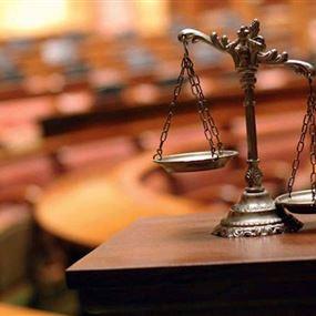 مجلس القضاء الأعلى: كل القضاة يشكلون جسما قضائيا واحدا
