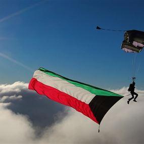 الكويت تدعو مواطنيها في لبنان إلى مغادرته فورا