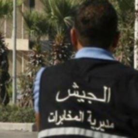 المخابرات أوقفت شخصا قتل اثنين أثناء محاولته الهرب الى سوريا