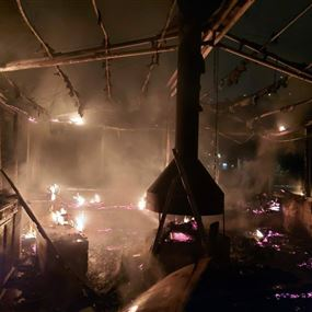 حريق داخل منزل في مزرعة يشوع