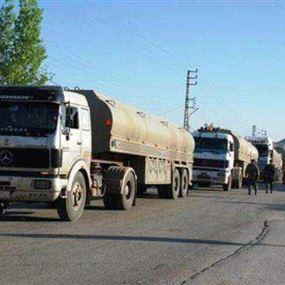 إحباط عملية تهريب كميات من المازوت إلى الأراضي السورية