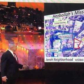نتنياهو: قد يحدث انفجار في الجناح بسبب مستودعات سرية لحزب الله