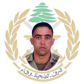 شهيد جديد من الجيش اللبناني.. متأهل وله ولد واحد