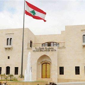 بلدية جعيتا تحضّر لائحة بمخالطين مع مسنة توفيت بكورونا...