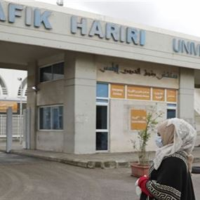 ماذا جاء في تقرير مستشفى الحريري حول كورونا؟