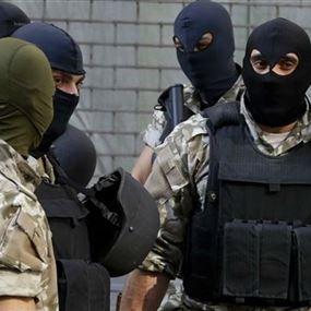 الأمن العام يوضح سبب توقيف سيّدتين إيرانيتيْن