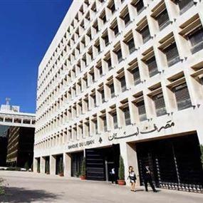 البنك المركزي دق جرس الإنذار.. فهل تتحرك الحكومة؟