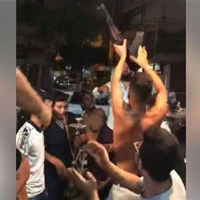 في بيروت: رقصوا بالسلاح.. فاوقفهم الجيش