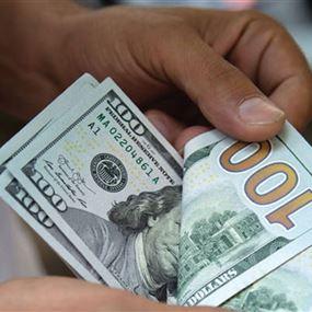 تعمد رسمي بعدم الإفصاح عن حقيقة الوضع المالي؟!