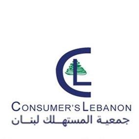 جمعية المستهلك: سداد سندات اليورو بوند تسريع للانهيار