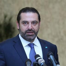 الحريري لن يعتذر عن تأليف الحكومة ولن يكرس مبدأ توزير علوي