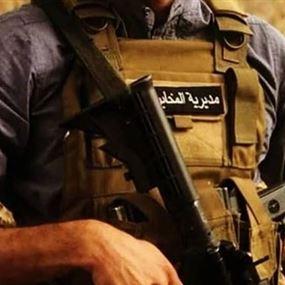 اشتباكات في الحدت بين الجيش ومطلوبين..