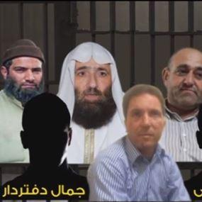 بالفيديو.. معلومات جديدة تُكشف عن أخطر الإرهابيين