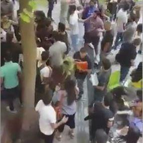 بالفيديو.. اشكال في الجامعة اليسوعية بين حزب الله والقوات