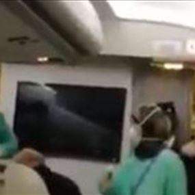 فيديو من داخل الطائرة التي أقلّت المصابة بـ